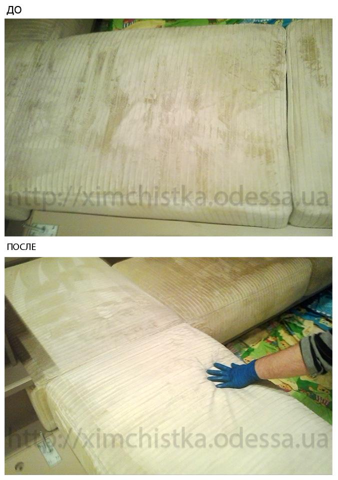 Химчистка мебели на дому - Одесса