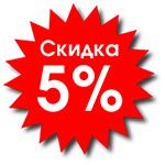 Химчистка мебели, ковров и матрасов - скидка 5%